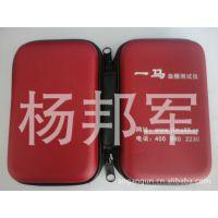 厂家直销时尚随身包工具包。药盒,EVA包,游戏机包