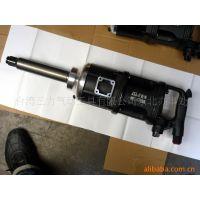 专业供应莱斯奥LT-999气动工具装配类无销1寸重型大扭力气动风炮