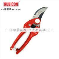 日本RUBICON罗宾汉 RPS-80剪刀 手动园林剪 树枝/果子/园艺剪