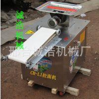 厂家直销 饸饹机 电动液压饸饹面机 拉面机 粉条机 型号全