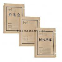 档案盒厂家供应牛皮纸档案盒 高品质档案盒 品种多样牛皮纸档案盒