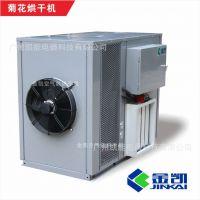 菊花烘干机 胎菊烘干机 野菊花烘干机 高温空气能烘干机