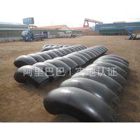 厂家供应碳钢弯头 钢制弯头 焊接弯头 直缝弯头165*4*5*6*8*10