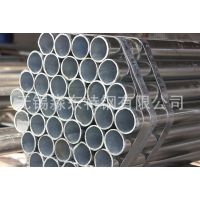 镀锌钢管 镀锌钢管DN100 消防管 热镀锌钢管 欢迎电联