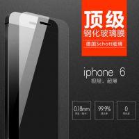 1果6钢化膜 4S手机防水保护屏贴膜iPhone5S i5钢化玻璃防爆膜9H