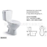 非洲分体座便器 two piece toilet 出口 批发商 欢迎来电询价