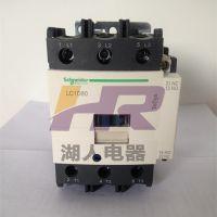 LC1-D80交流接触器的选择