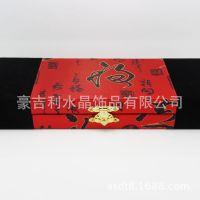 批发时尚汽车挂件 一件代发 网店代销 礼品盒 首饰盒 HZ0047