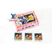 正品 香港三凤品牌 海棠粉 用于五金 钟表 去污 除锈 去斑点