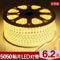 中山古镇厂家批发5050LED灯带 耐用超亮防水60珠进口贴片工厂直销