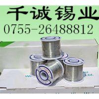 厂家供应专用不锈钢焊锡丝  焊点牢固  质量保证