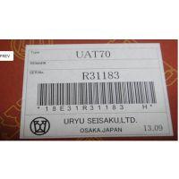 日本瓜生气动装配工具UAT70气动扳手 气动油压脉冲扳手