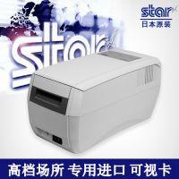 供应会所会员管理Star可视卡打印机TCP300系列TCP400系列视窗重写卡打印机