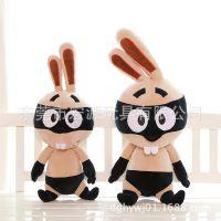 厂家批发定制 大眼兔图案贴布刺绣 专业定做 熨烫刺绣衣服大眼兔