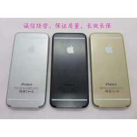苹果移动电源专用配件、聚合物电芯手机充电宝厂家