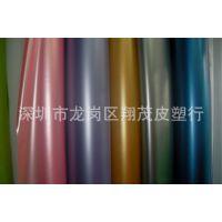 珠光PVC胶环保有色珠光磨砂单胶PVC卷材PVC透明 推广