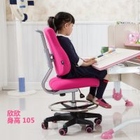 3~24岁课桌椅儿童学习桌椅可调升降电脑椅靠背椅矫正姿势椅子