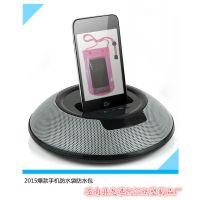 批发定制苹果三星HTC红米华为手机防水袋游泳温泉潜水防水袋