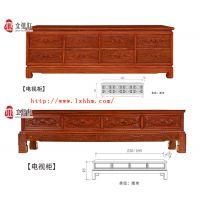 供应广东中山红木电视柜餐桌现代中式红木家具仿古实木家具18507025639
