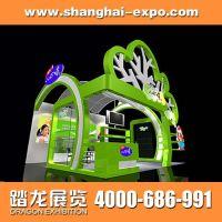 全国主推上海展示展览设计制作踏龙展览更专业