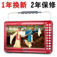 惠州厂家直供金正M22老人看戏机13寸多功能视频播放器爆款批发