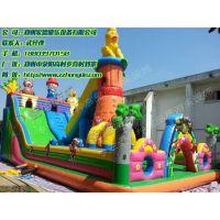 郑州宏德游乐供应YQCB充气城堡 投资少的儿童游乐设备