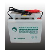 太阳能路灯胶体蓄电池12v38ah储能型蓄电池