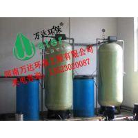 小型树脂软化水水处理设备