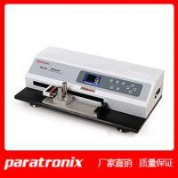 济南普创PCF-03摩擦系数测量仪 塑料薄膜摩擦系数仪 厂家直销