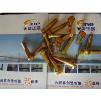 天津泛易五金供应美制五级外六角螺栓、合金钢螺丝