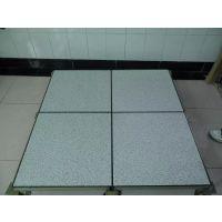 成都沈飞PVC防静电地板 成都沈飞永久性PVC地板 成都沈飞车间地板