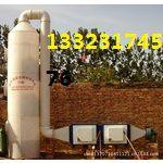 炭厂 炭窑车间挥发性有机废气处理成套设备价格