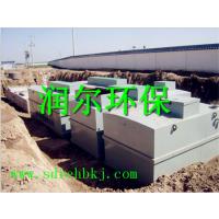 厌氧反应器 污水处理设备 地埋式污水处理设备