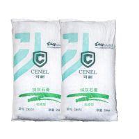 供应上海可耐建筑节能科技有限公司内墙抹灰砂浆 轻质抹灰石膏