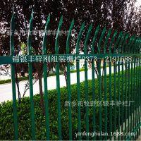 河南郑州锦银丰热镀锌围墙护栏厂家围墙栏杆生产围墙铁艺护栏招标