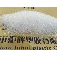 杭州TPE包胶料 透明TPE包胶PP材料 本色TPE包胶PP胶料