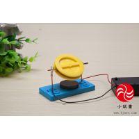 小玩童科技小制作-自制电动机