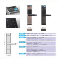 供应科道智能门锁/指纹/密码/钥匙/远程遥控