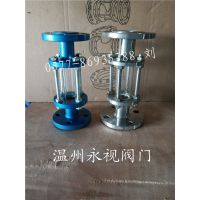 供应 SG-BL视盅 玻璃管视镜 温州玻璃管视镜 管道视镜