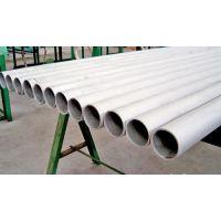 国粤供应321不锈钢工业管 国标 进口不锈钢管现货