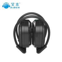 艾本耳机(图),四六级耳机价格,四六级耳机