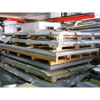 荣创(在线咨询),拉丝铝板,7075-T651拉丝铝板