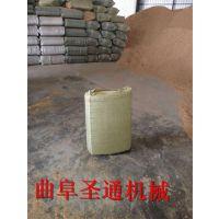 液压棉花打包机 圣通半自动废纸压缩机 稻草液压打包机