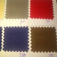 东莞宏飞纸业供应各种颜色无纺底绒纸裱不干胶水刺底短绒布植绒布厂家专卖