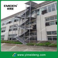 供应碳钢消防楼梯YMD-0717/防火抗震
