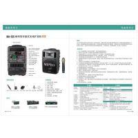郑州音响广播(在线咨询)_河南移动音响_河南移动音响设备