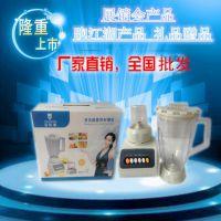 厂家供应【2014爆款】迈科顿MKD-0071 料理机白色