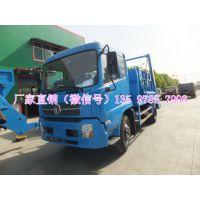 质量的东风天锦摆臂式垃圾车火热销售中13597827998