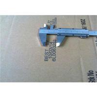 九江条形码喷码机|法码科油墨喷码机|小型条形码喷码机