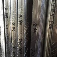 不锈钢板、不锈钢棒、不锈钢带、不锈钢管厂家直销